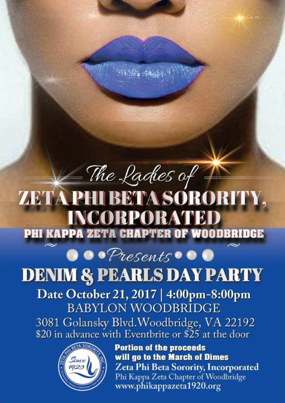 Denim & Pearls Day Party